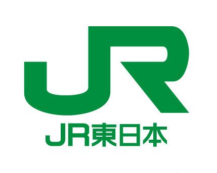 東日本旅客鉄道株式会社|JR東日本